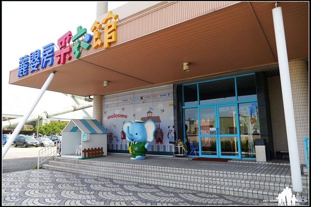 桃園-蘆竹【麗嬰房觀光工廠-采衣館】親子DIY可玩一下午~