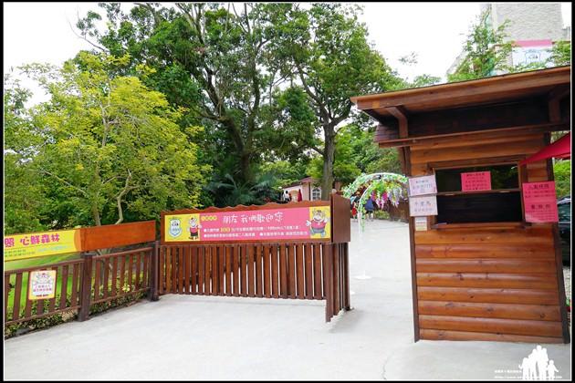 新竹-芎林【心鮮森林莊園餐廳】灑落心鮮陽光~分享森林幸福