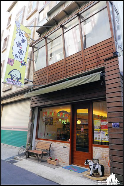 新竹市【故事樂園Café】有故事可聽和多種才藝課可上的親子餐廳~(5月歇業)