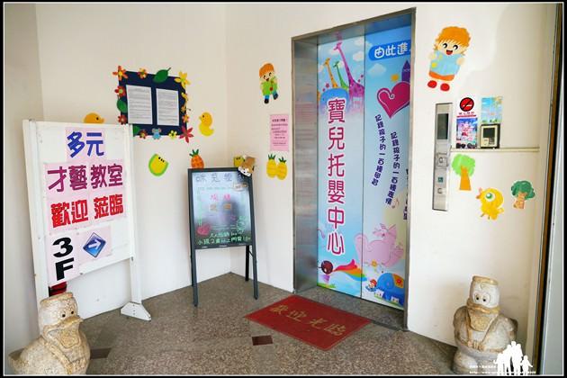 新竹市【寶兒咪兔親子樂園】乾淨又舒適的遊樂環境~