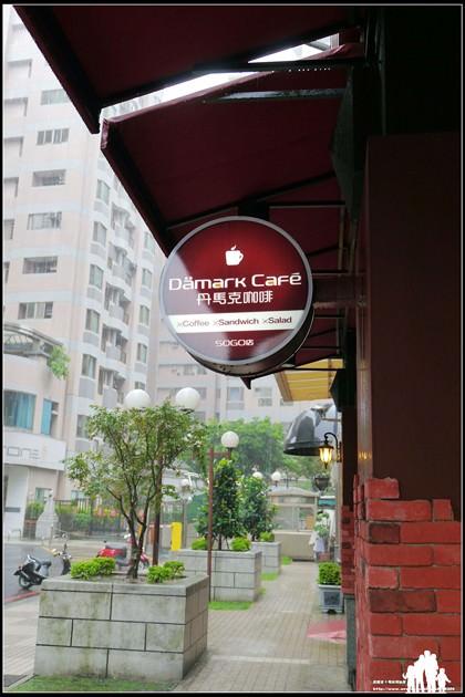 桃園-中壢【Damark Cafe 丹馬克咖啡】實如評價般優質~
