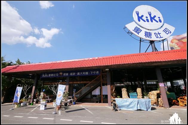 桃園-大溪【kiki蜜糖吐司】餐點ok~但服務態度須再加強!
