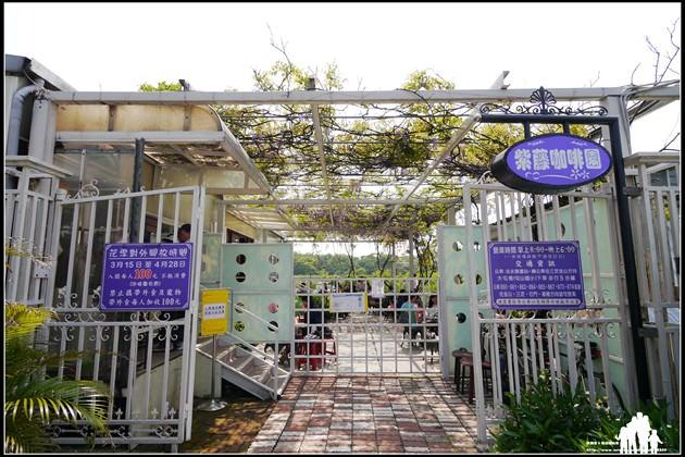 新北-淡水【紫藤咖啡園】一訪短暫的紫色浪漫~