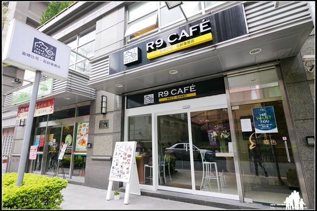 桃園【R9 CAFE】來場偽貴婦的下午茶吧~