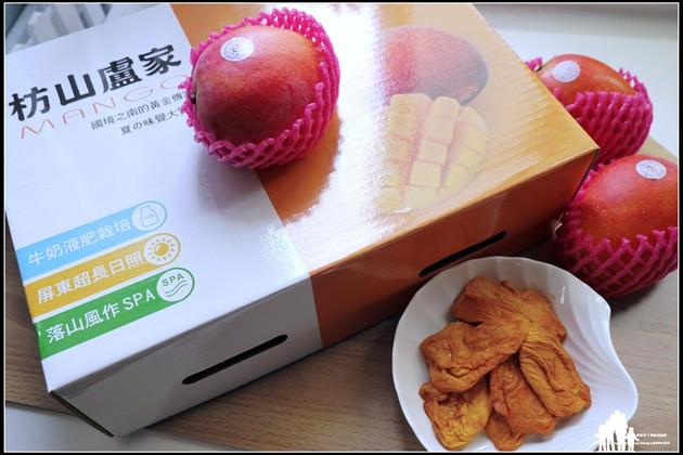 體驗-口碑卷【枋山盧家芒果】喝ㄋㄟㄋㄟ長大的芒果~果香味十足!