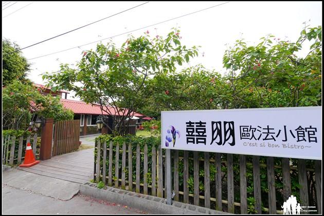 桃園-中壢【囍朋歐法餐廳】已轉型為親子餐廳摟~