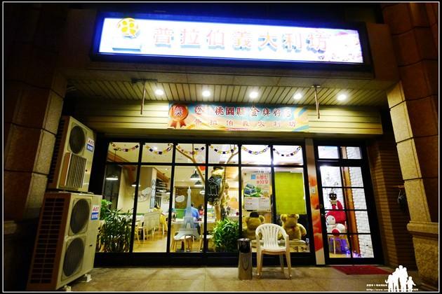 桃園-八德【BRAVO普拉伯義大利坊】親善的親子餐廳(已結束營業)