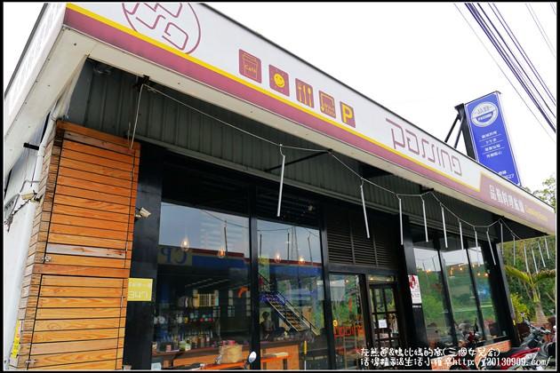 桃園-楊梅【Passing 品勤】鐵道旁的親子餐廳~(已更改為鐵道餐廳)
