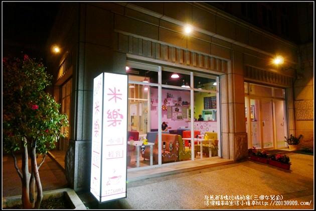 桃園-八德【米樂咖啡輕食】有可愛貓屋的寵物餐廳~