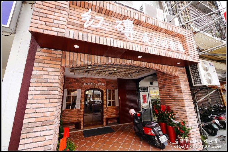 桃園-中壢【Red Brick 紅磚義大利餐廳】有專屬的兒童遊戲室~(現已改名義斯特P&R