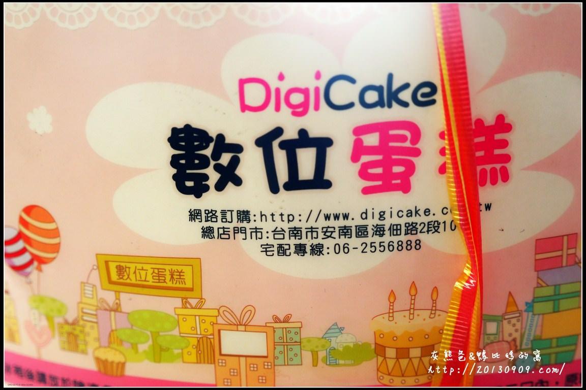 生日蛋糕【DigiCake 數位蛋糕網】小小兵慶祝阿珈十歲生日~