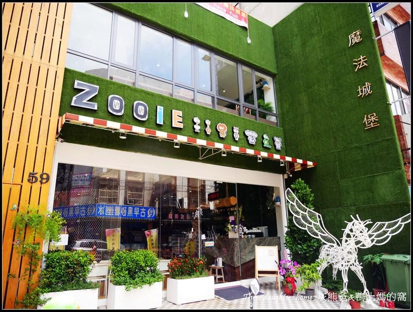 桃園【Zooie 魔法城堡親子主題餐廳】環境新穎~媽媽們聊天聚會佳!(已歇業)