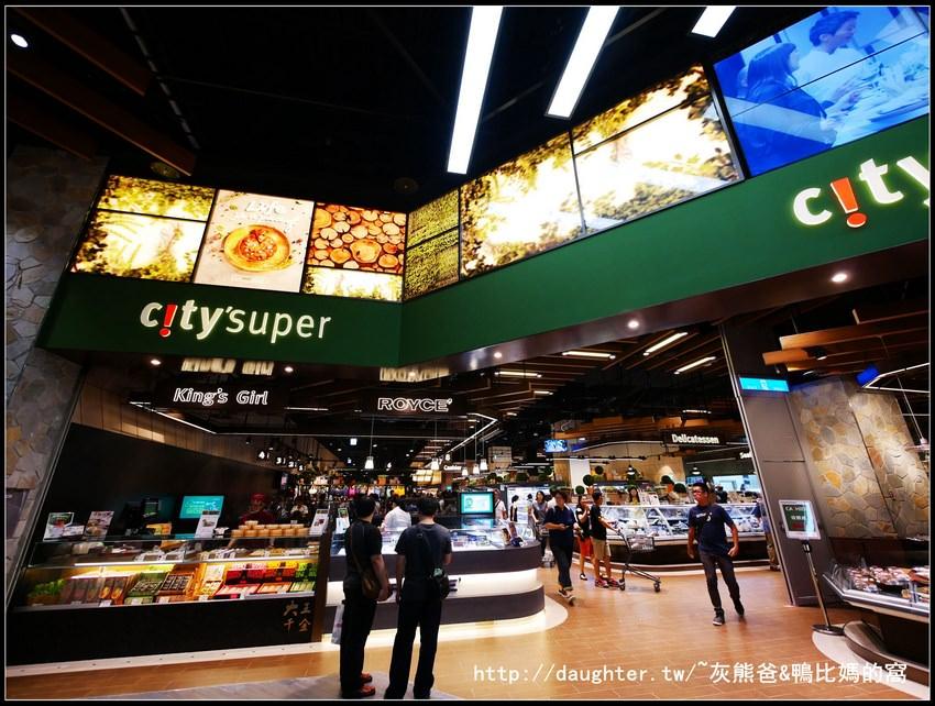 台茂購物中心B2【c!ty'super】會失心瘋&超好買的進口頂級超市~