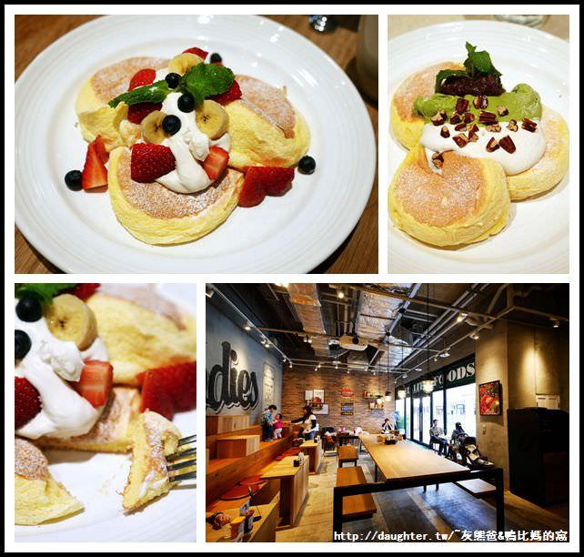 林口-三井OUTLET【J.S. FOODIES TOKYO】來吃奇蹟的舒芙蕾鬆餅~