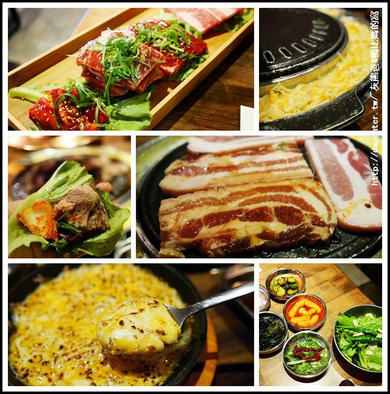 桃園【韓大叔한국오빠正宗韓式烤肉專門店】