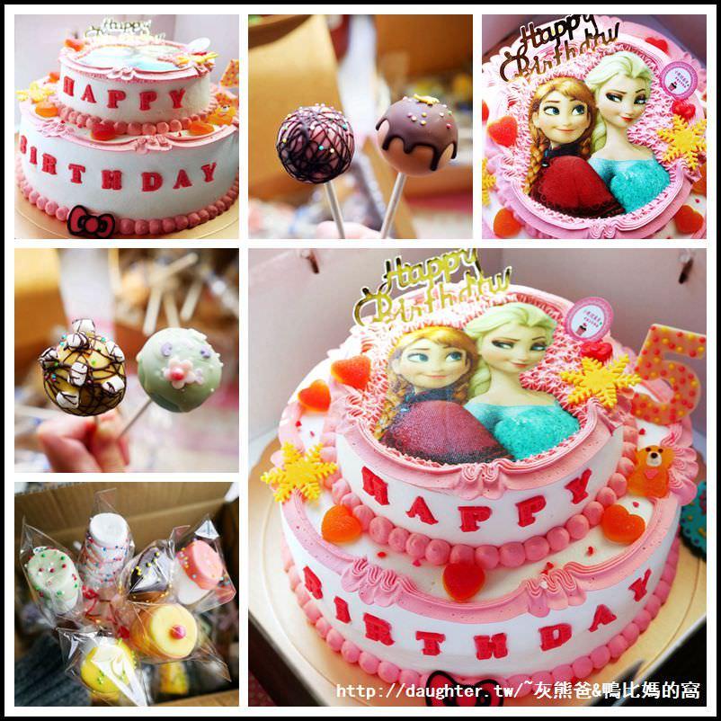 生日蛋糕【小桃玩廚房】&【黑熊先生巧克力布朗尼】慶祝小妞妞5歲生日~