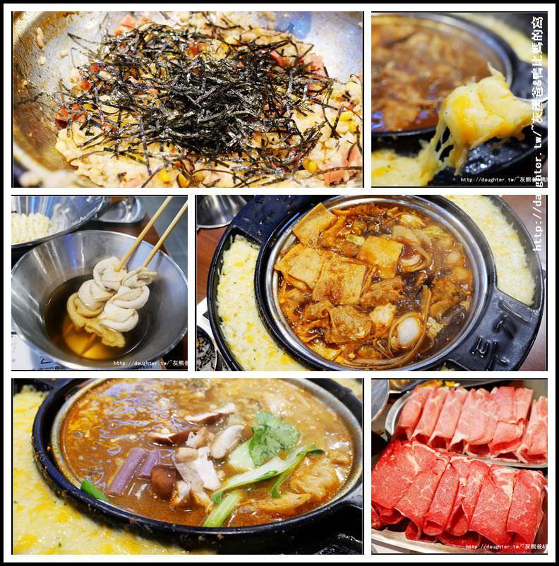 桃園-ATT筷食尚『兩餐 두끼韓國年糕火鍋』$329元吃到飽!