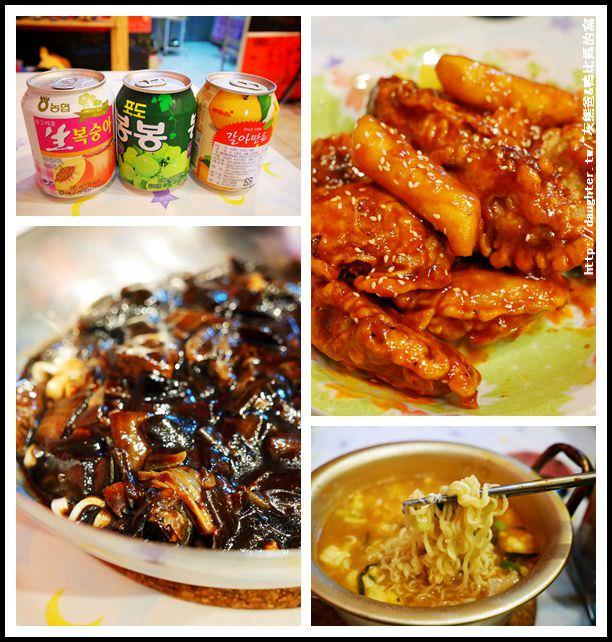 桃園-八德『Jagiya 親愛的韓式炸雞』來看帥歐巴吃韓式炸雞~