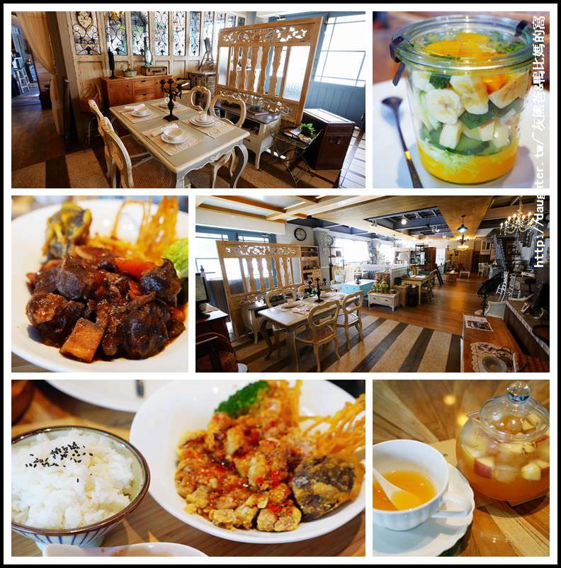 桃園【安堤卡咖啡 Antique cafe'】第一次在歐風鄉村傢飾店用餐~