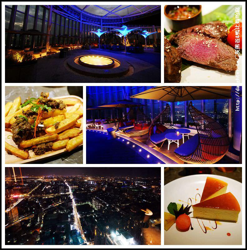 新北市-板橋【Asia 49亞洲料理與酒廊】來高空用餐浪漫一回吧~