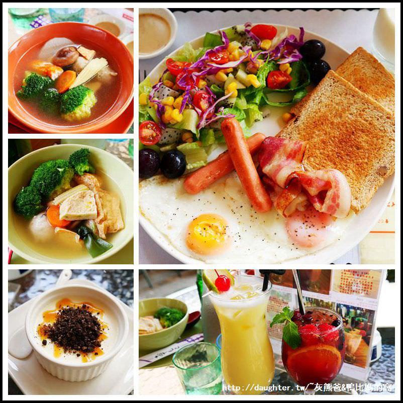桃園【Kimoji Coffee House 気持咖啡館】石門山也有美味的早午餐&下午茶