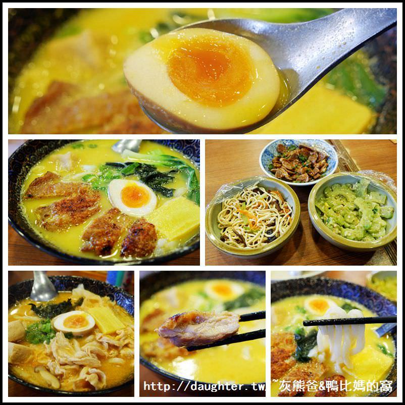 桃園-八德【三禾手打麵】來吃碗暖胃的烏龍麵吧~