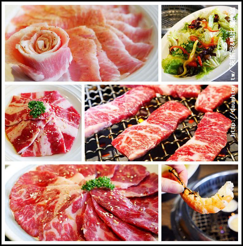 桃園-中壢【青石代Zendon YAKI 燒肉專門】好吃又精緻的套餐式燒肉~
