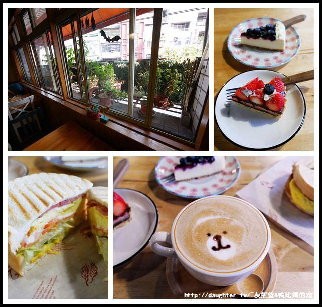 桃園【Wooly cafe】隱藏在二樓的下午茶蛋糕店~