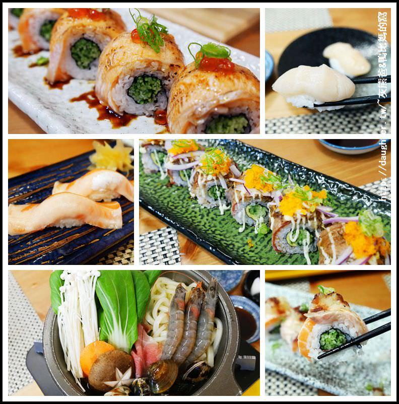 桃園【禾野食堂】新鮮好吃日式料理,特推卷壽司系列~