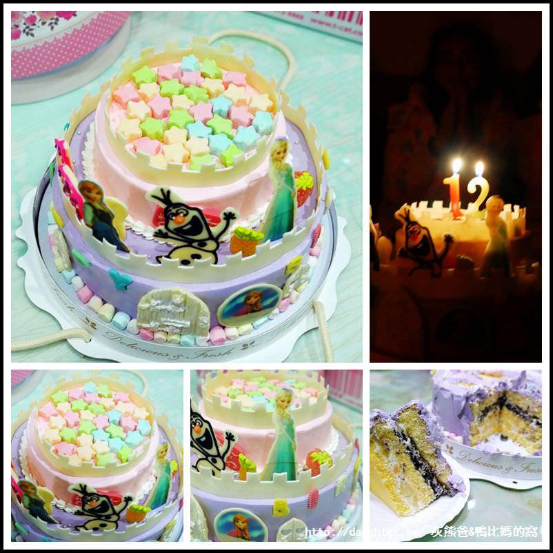 生日蛋糕│宅配【葉貓子手作幸福烘焙(創意蛋糕)】每一個生日蛋糕都是期許與希望