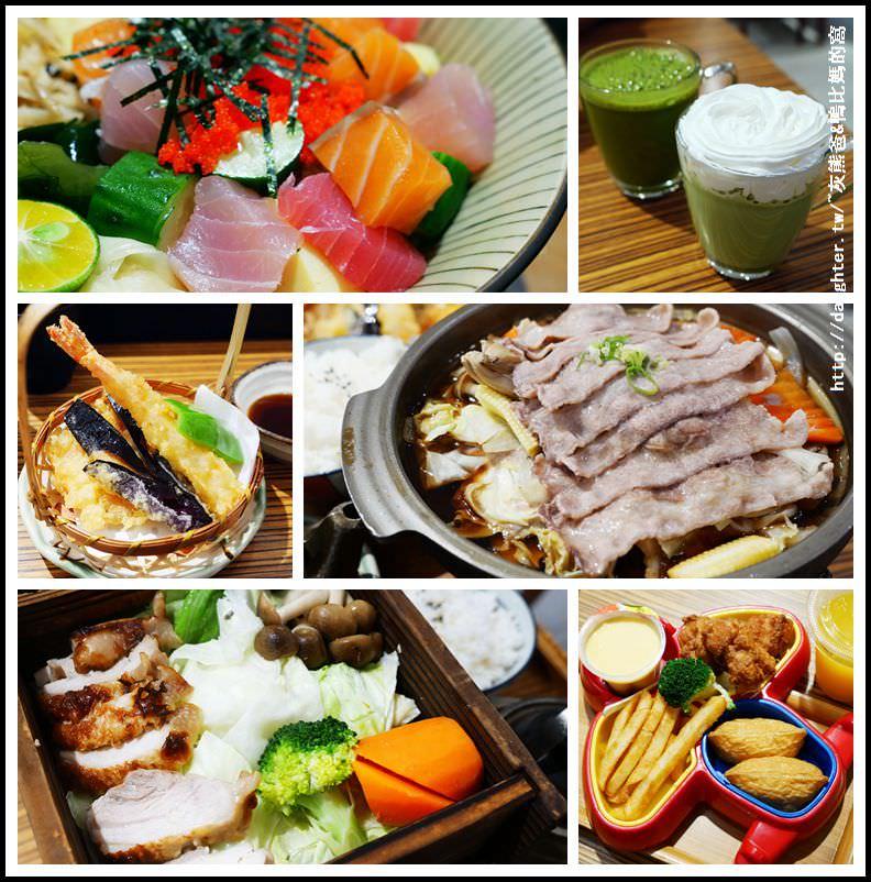 桃園-台茂購物中心5F【來聚吧-元定食】品嚐個人精緻套餐~