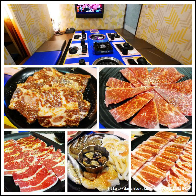 桃園【Shock燒肉】全國首創獨立式包廂&娛樂新結合主題餐廳~