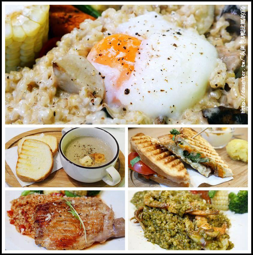 桃園-八德【哇草好食 wow cuisine】用心料理的沙拉&輕食館~