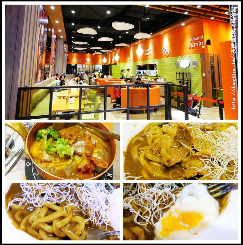 桃園-八德【魔法咖哩Magic curry】日本頂級越光米飯無限續&吃到飽~