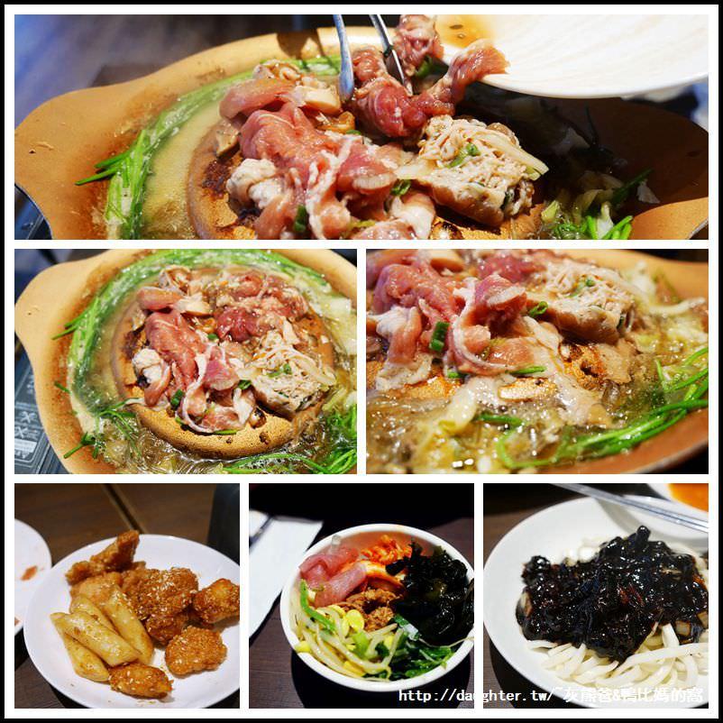 桃園【韓燒五味】韓式銅盤烤肉/炸醬麵/香草霜淇淋/通通吃到飽~