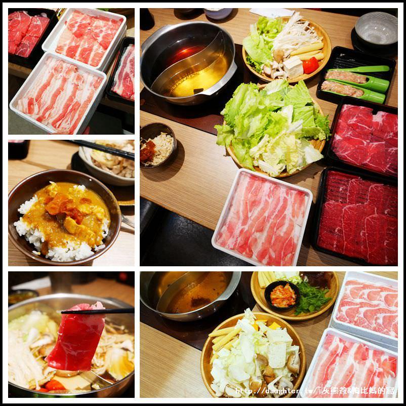 桃園-台茂購物中心6F【涮乃葉syabu-yo日式涮涮鍋吃到飽】連造訪兩次摟~