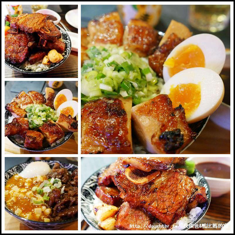 桃園-ATT筷食尚【開丼燒肉vs丼飯】像尖塔般堆疊的牛小排,地表最強燒肉丼!