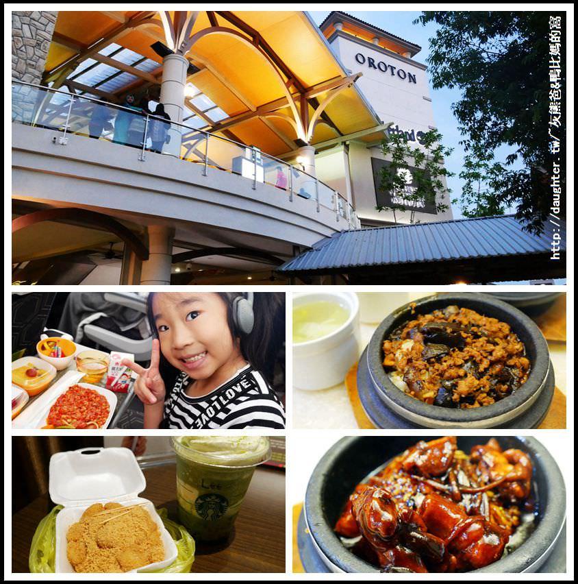 親子國外旅遊【馬新八大主題(一)】環球影城、Kitty樂園、樂高水陸雙樂園5日遊~