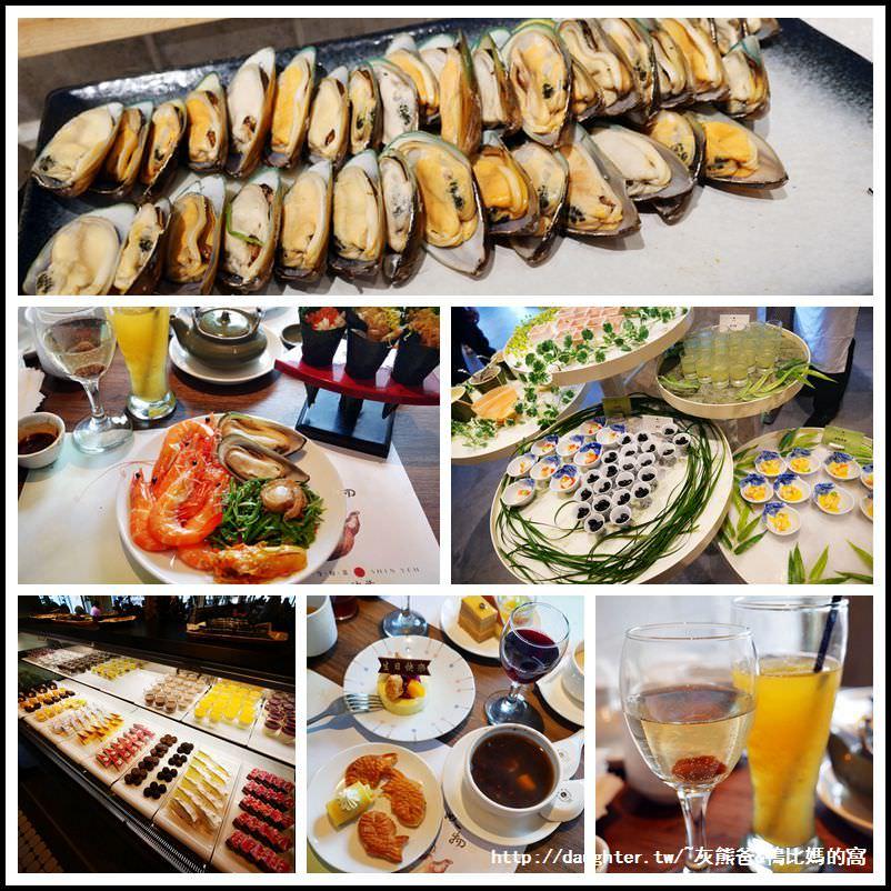 桃園-中茂店『欣葉日本料理』和食BUFFET吃到飽/體驗京都錦市場氛圍~