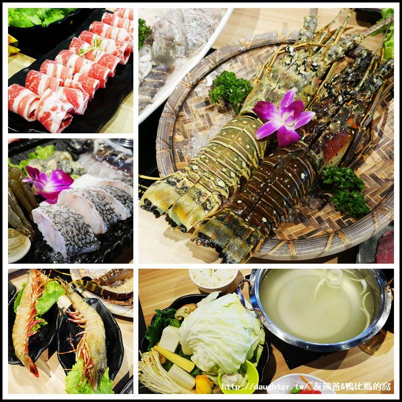 桃園【上善若水海鮮鍋物】超青海鮮~拚著痛風也要吃!
