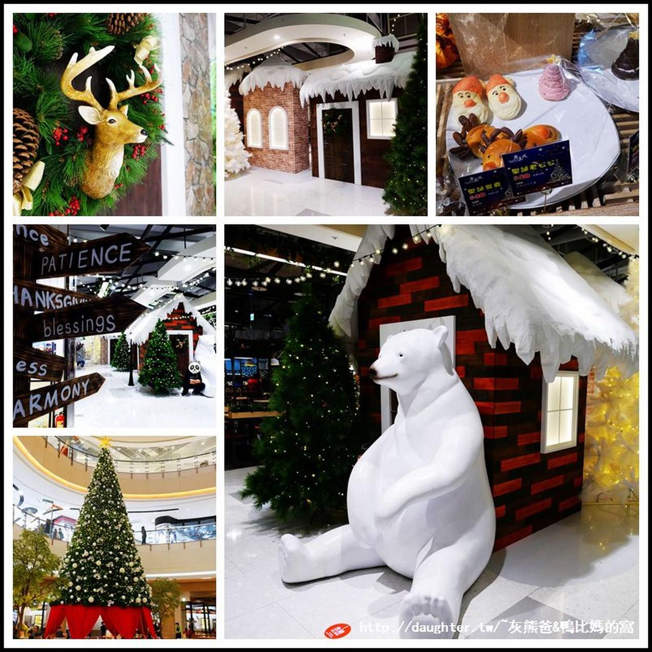大江國際購物中心Metro Walk【歐風雪景小屋&12公尺高聖誕樹】快來找北極熊~