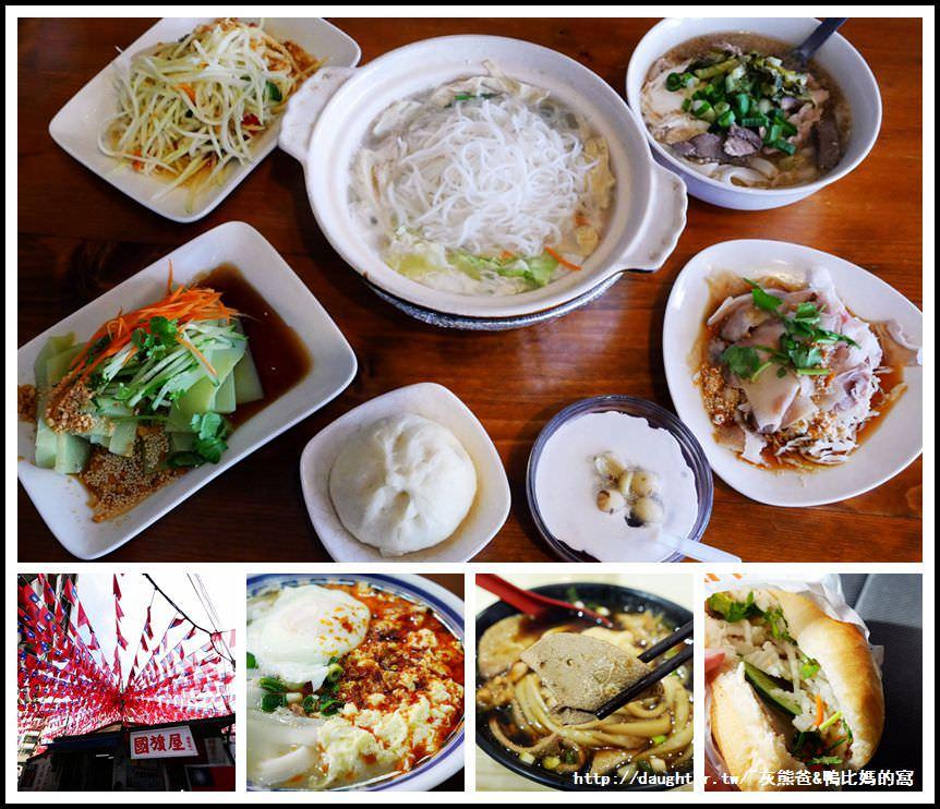 桃園-中壢龍岡【忠貞市場】冷冷天~來碗暖呼呼的米干當早餐吧!