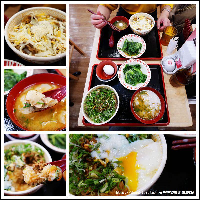 桃園【Sukiya Taiwan-すき家-桃園站前店】平價親民/好吃的牛丼飯
