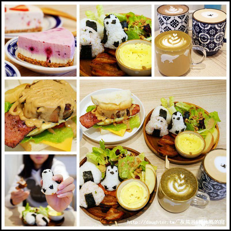 桃園【日暖珈琲店】日式清新風小店/超萌企鵝飯糰好療癒