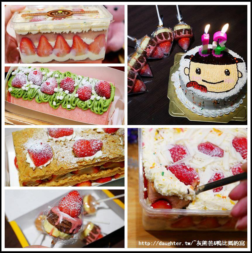 生日蛋糕【八德-美德糕餅舖】採用牧場現擠100%生乳烘焙/濃郁滑順不甜膩