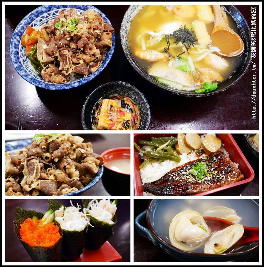 桃園【江戶平價日式料理】滿滿塔山飯150元/超大份量讚岐海鮮烏龍麵