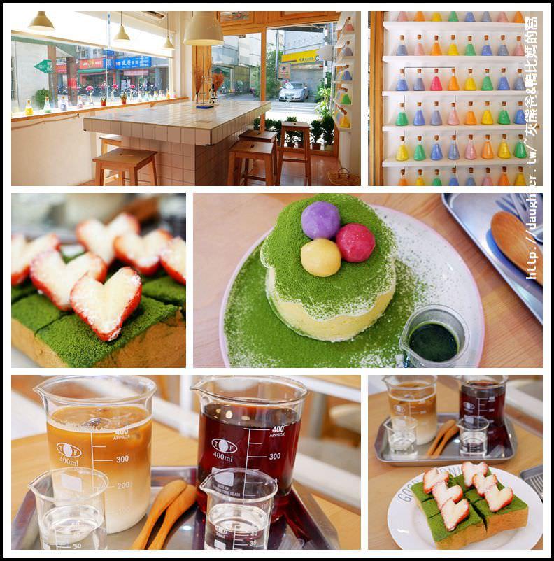 桃園【長腿食驗室】抹茶控的天堂/好拍熱門乾燥花牆/實驗室彩色三錐瓶