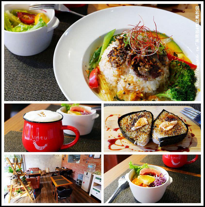 桃園-內壢【肥瑪莉fat Mary鮮食廚房】早午餐也能吃到日式鮭魚烤飯糰/茶泡飯
