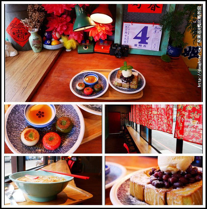 桃園【綠町冰室】在濃濃懷舊復古風內~品嚐日式甜醬油烤白玉