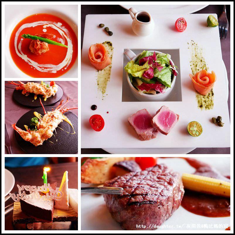 桃園-龜山區【盧卡義大利餐廳】歐式古典優雅環境品嚐無菜單創意料理